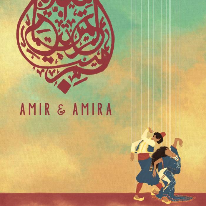 Amir & Amira