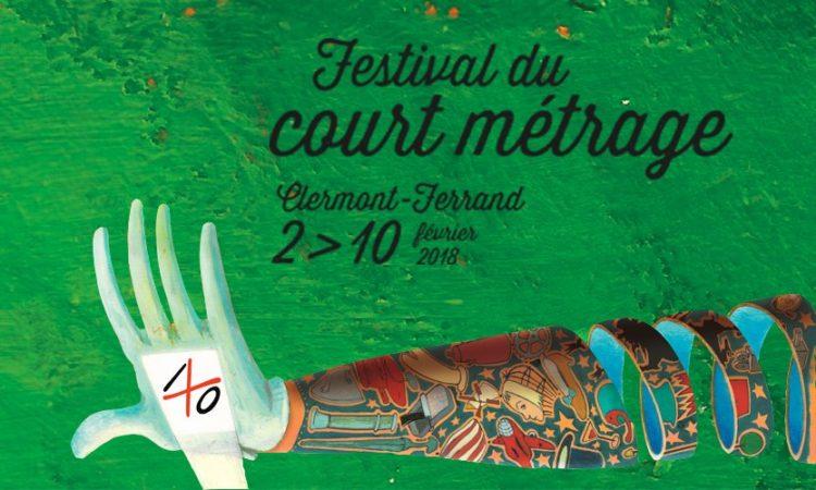 Festival du Court-Métrage de Clermont-Ferrand 2018