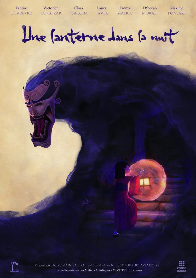Une Lanterne dans la Nuit