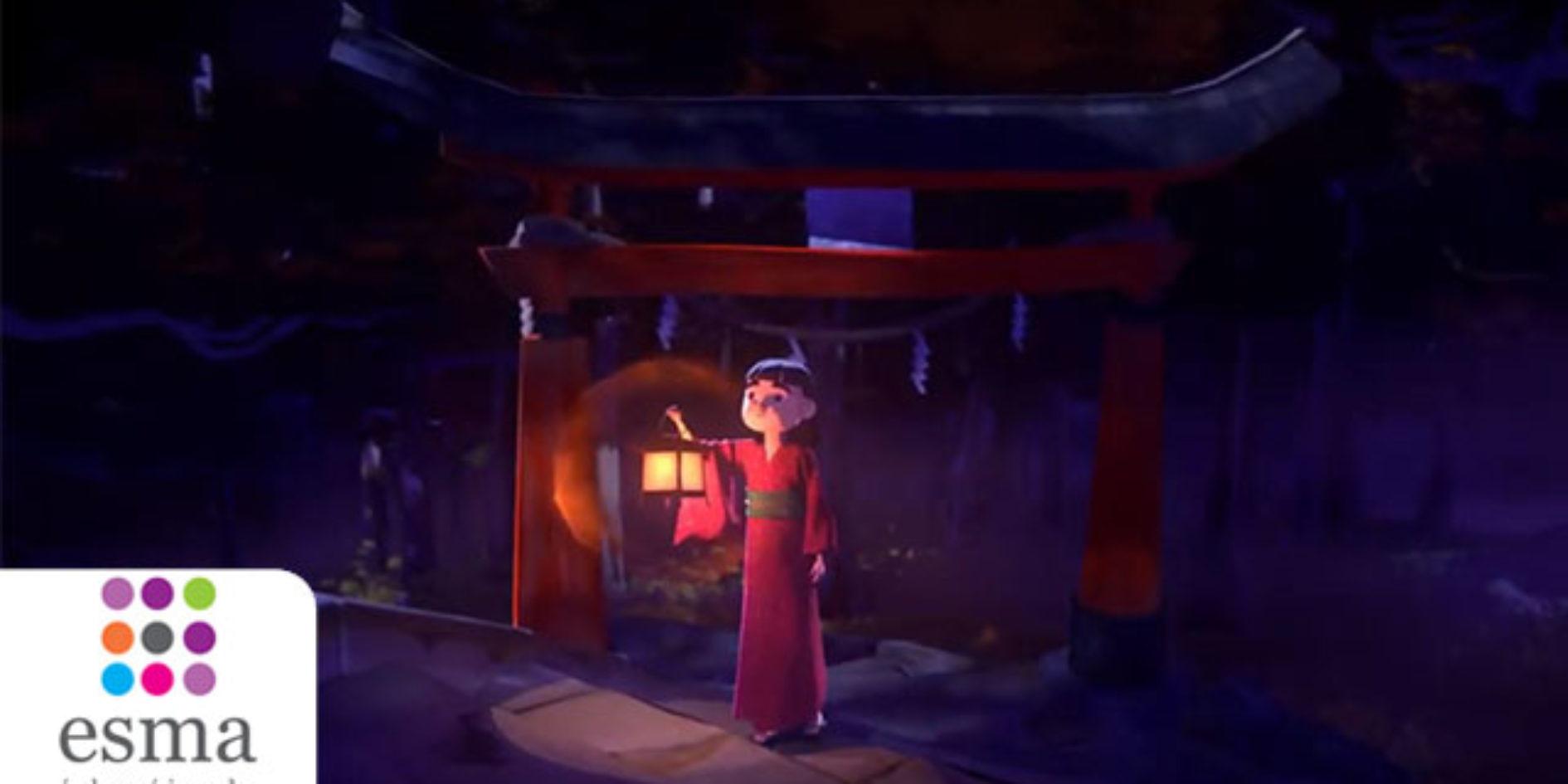 Film youtube une lanterne dans la nuit ESMA