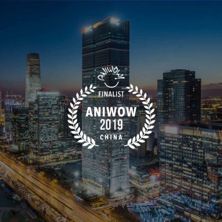 Pour une Poignée de Caramels receives an award at the Aniwow festival in Beijing